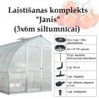 """Laistīšanas komplekts """"Jānis"""" (3x6m siltumnīcai)"""